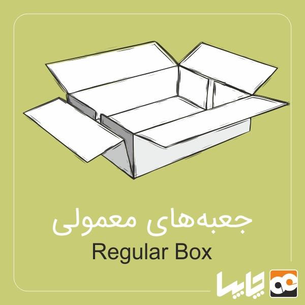 جعبههای معمولی