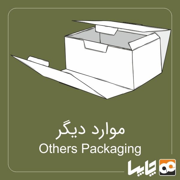 جعبههای دیگر