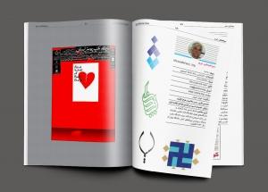 کتاب فرهنگنامه طراحان گرافیک ایران